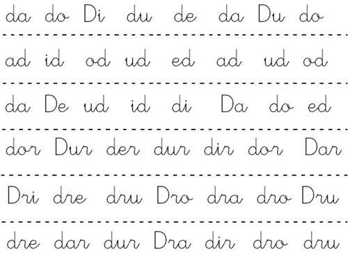 lectura s%C3%ADlabas d g Cómo enseñar a leer y escribir a niños disléxicos